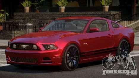 Ford Mustang GST для GTA 4