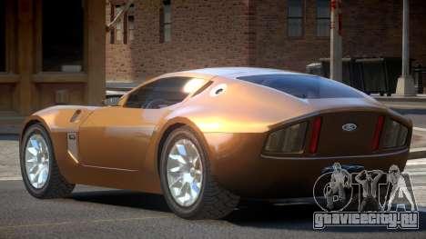 Ford GR-1 S-Tuned для GTA 4