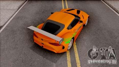 Toyota Supra A90 Fast & Furious для GTA San Andreas