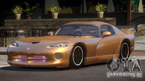Dodge Viper GS для GTA 4