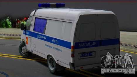 ГАЗель 32213 Дежурная Часть для GTA San Andreas
