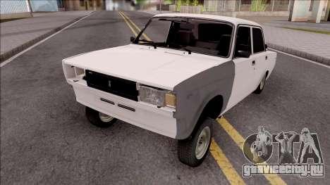 ВАЗ 2105 Sade Salon Vuruq Style для GTA San Andreas