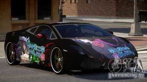 Lamborghini Gallardo LP560 MR PJ4 для GTA 4