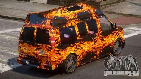 GMC Savana Travels PJ1 для GTA 4
