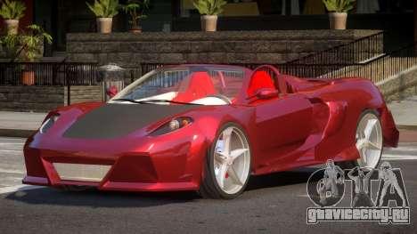 Ferrari F430 S-Tuning для GTA 4
