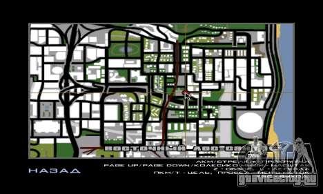 Unikitty Wall для GTA San Andreas