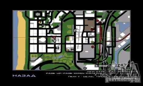Unikitty Wall HD (San Fierro) для GTA San Andreas