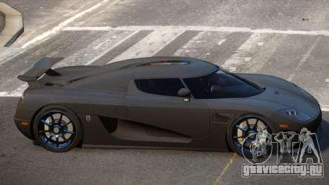 Koenigsegg CCXR R-Tuning для GTA 4