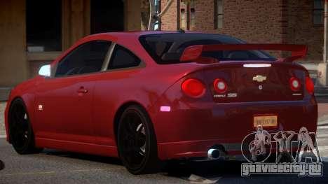 Chevrolet Cobalt V1.1 для GTA 4