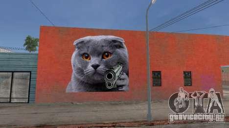 Mural del gatito kakkoí для GTA San Andreas