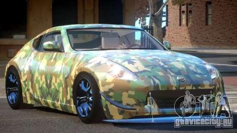 Nissan 370Z G-Style PJ1 для GTA 4
