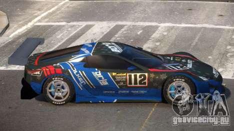 Lexus LFA R-Style PJ5 для GTA 4