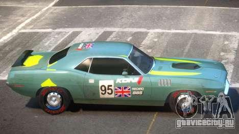 1969 Plymouth Cuda GT PJ1 для GTA 4