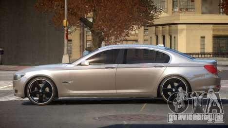 BMW 750Li V1.2 для GTA 4