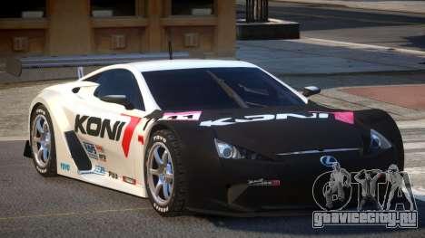 Lexus LFA R-Style PJ2 для GTA 4