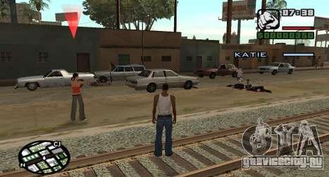Awesome Medic Bodyguard для GTA San Andreas