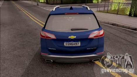 Chevrolet Equinox 2020 для GTA San Andreas
