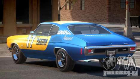 Chevrolet Chevelle 454 GT PJ1 для GTA 4