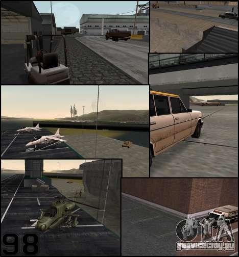 Больше машин, припаркованных вокруг штата Сан-Ан для GTA San Andreas