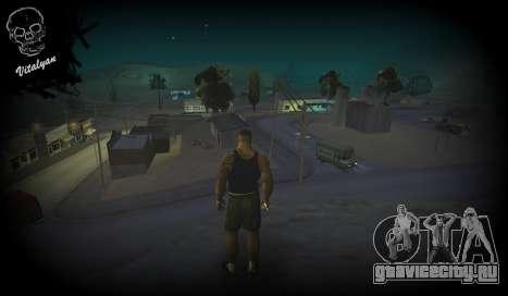 Гул Таоса (Taos Hum) для GTA San Andreas