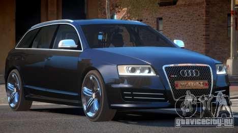 Audi RS6 CL для GTA 4