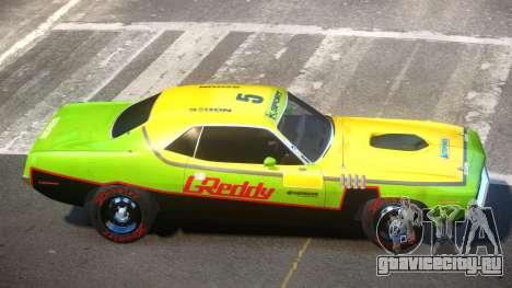 1969 Plymouth Cuda GT PJ4 для GTA 4