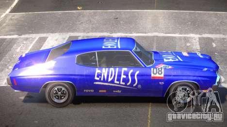 Chevrolet Chevelle 454 GT PJ6 для GTA 4