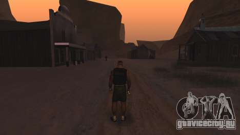 The Secret of Las Brujas для GTA San Andreas