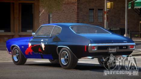 Chevrolet Chevelle 454 GT PJ3 для GTA 4