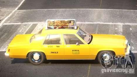 Ford LTD Crown Victoria Taxi V1.0 для GTA 4