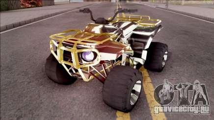 Quad для GTA San Andreas