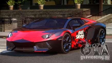 Lamborghini Aventador G-Tuned PJ1 для GTA 4