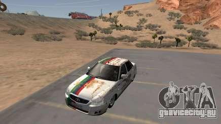 Ржавая Лада Приора из Дагестана для GTA San Andreas