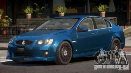 Holden Commodore TR для GTA 4