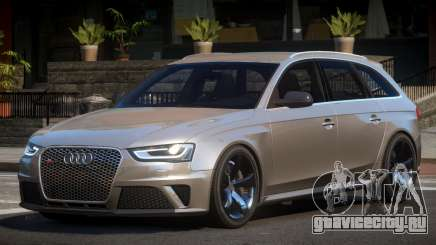 Audi RS4 GST для GTA 4