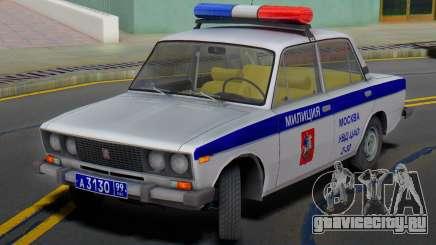 ВАЗ 2106 Милиция Москвы для GTA San Andreas