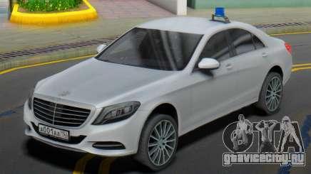 Mercedes-Benz S500 W222 ELS для GTA San Andreas
