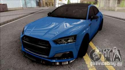 Audi S5 Sportback Wide Body для GTA San Andreas