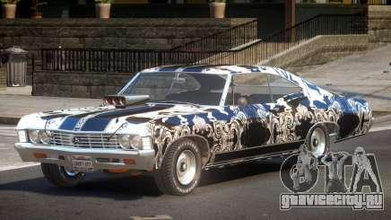Chevrolet Impala GS PJ3 для GTA 4