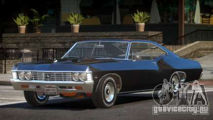 Chevrolet Impala GS для GTA 4