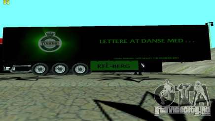 Трейлер с 4 экстры для GTA San Andreas