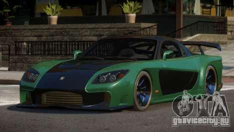 Mazda RX7 LS для GTA 4