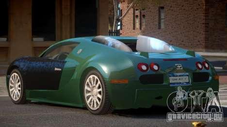 Bugatti Veyron MS для GTA 4