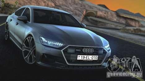 Audi A7 2020 для GTA San Andreas