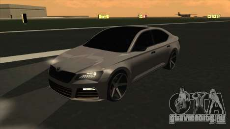 Skoda Superb Style для GTA San Andreas