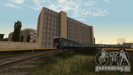 Метровагон 81-717 (Номерной) для GTA San Andreas