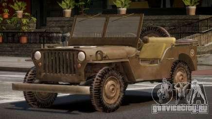 Jeep Willys FR для GTA 4