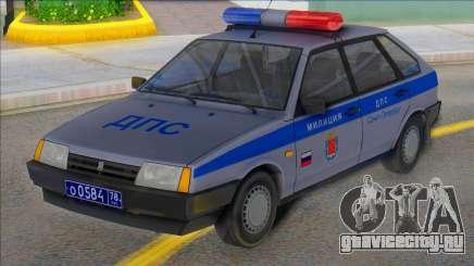 ВАЗ 2109 ДПС Санкт-Петербурга для GTA San Andreas