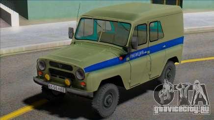 УАЗ-469 Милиция Ленинграда для GTA San Andreas