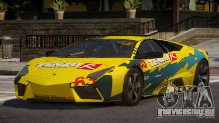 Lambor Reventon GRS PJ6 для GTA 4